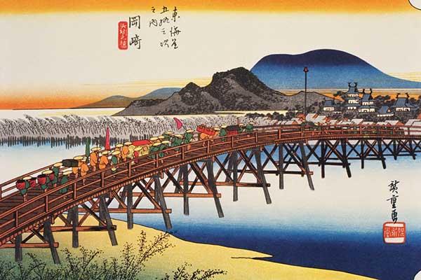 五 三 次 十 一覧 東海道 東海道五十三次 (浮世絵)